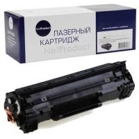 Картридж CE285A / 725 / NetProduct