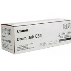Барабан-картридж для Canon iR C1225 черный / 9458B001
