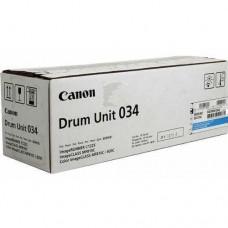 Барабан-картридж для Canon iR C1225 голубой / 9457B001