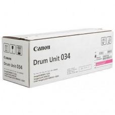 Барабан-картридж для Canon iR C1225 пурпурный / 9456B001