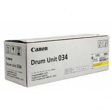 Барабан-картридж для Canon iR C1225 желтый / 9455B001