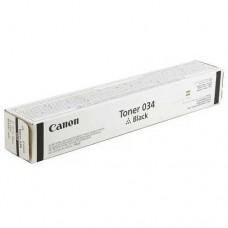 Тонер картридж для Canon iR-C1225 черный Оригинал / 9454B001