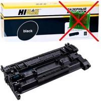 Картридж CF259A / Hi-Black (без чипа)